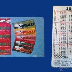 Coleccionismo Calendarios: CALENDARIO BOLSILLO, SERIE PUBLICIDAD, PUBLICADO PORTUGAL, AÑO 1982 - SOCONEL - ÉVORA. Lote 50378109