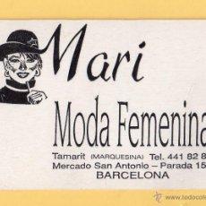 Coleccionismo Calendarios: CALENDARIO DE PUBLICIDAD DEL AÑO 1992 DE CASA MODA FEMENINA BARCELONA . Lote 50458475