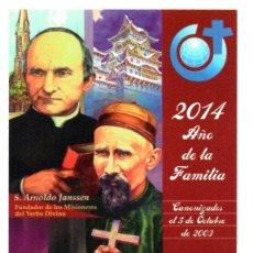 Coleccionismo Calendarios: CALENDARIO MISIONEROS DEL VERBO DIVINO 2014. Lote 195063243