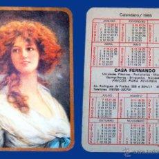 Coleccionismo Calendarios: CALENDARIO SERIE PINTURA, PUBLICADO PORTUGAL - AÑO:1985 - CASA FERNANDO - PORTO. Lote 51042937