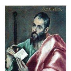 Coleccionismo Calendarios: CALENDARIO RELIGIOSO 2001 LIBRERÍA PAULINAS. Lote 51683401