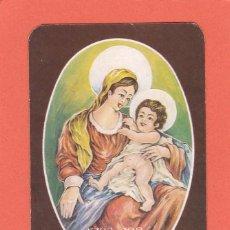 Coleccionismo Calendarios: CALENDARIO EXTRANJERO 1984 - LOTARIA NACIONAL. LOTERIA. Lote 51966264