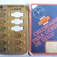 Coleccionismo Calendarios: CALENDARIO PARA CORREA DE RELOJ, AÑO 1975, FALTAN 3 MESES. Lote 52229589