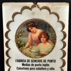 Coleccionismo Calendarios: CALENDARIO CON PUBLICIDAD TROQUELADA DE SEBASTIAN ALONSO. CIRCA 1920. Lote 53525337