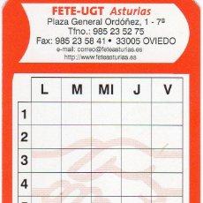 Coleccionismo Calendarios: CALENDARIO BOLSILLO POLITICO - SINDICATO UGT - FETE-UGT ASTURIAS - AÑO 2007 - 2008. Lote 53987309