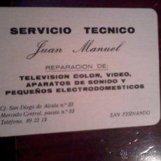 Coleccionismo Calendarios: CALENDARIO DE BOLSILLO. 1996. SERVICIO TECNICO. . Lote 54111492