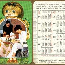 Coleccionismo Calendarios: CALENDARIOS BOLSILLO - HOSPITAL SAN JUAN DE DIOS 1976. Lote 55010249