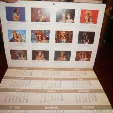 Coleccionismo Calendarios: CALENDARIO DE PARED. TALLAS DE VÍRGENES, 1994. EDITORIAL CENTRAL CATEQUISTA SALESIANA. NUEVO. Lote 55224608