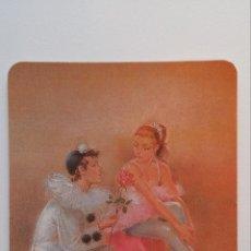 Coleccionismo Calendarios: CALENDARIO 1993 DANZA Y AMOR. Lote 55239787