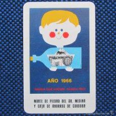 Coleccionismo Calendarios: CALENDARIO 1966 MONTE DE PIEDAD DEL SR. MEDINA Y CAJA DE AHORROS DE CÓRDOBA. Lote 56182836