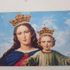 Coleccionismo Calendarios: CALENDARIO MARÍA AUXILIADORA 2001. Lote 56550528