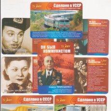 Coleccionismo Calendarios: LOTE DE 6 CALENDARIOS DE BOLSILLO ......EL ERA COMUNISTA.MADE IN URSS. Lote 56703673