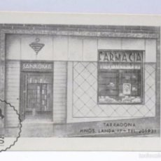 Coleccionismo Calendarios: CALENDARIO PUBLICITARIO DE BOLSILLO - FARMACIA SANROMÁ, TARRAGONA - AÑO 1965. Lote 57504939