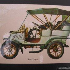 Coleccionismo Calendarios: BOLIDE 1900 - CALENDARIO DE BOLSILLO PARA EL AÑO 1970 - PUBLICIDAD DEL BAR WIMPY DE BARCELONA.. Lote 57512117