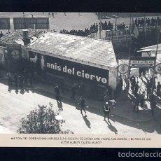 Coleccionismo Calendarios: CALENDARIO IMATGES DEL SABADELL ANTIC DEL 2008: ESTADI DE LA CREU ALTA. ESTADIO (NUM.166). Lote 194750358