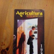 Coleccionismo Calendarios: CALENDARIO 1985 REVISTA AGROPECUARIA AGRICULTURA. Lote 57933534