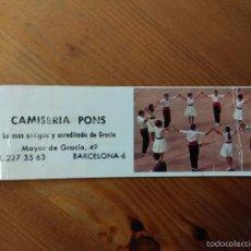 Coleccionismo Calendarios: CALENDARIO 1972 CAMISERIA PONS. Lote 57933785