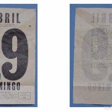 Coleccionismo Calendarios: HOJA DE CALENDARIO: 1936 (19 ABRIL) ED. CORAZÓN DE JESÚS. BILBAO. ¡ORIGINAL! ¡COLECCIONISTA!. Lote 57969450