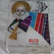Coleccionismo Calendarios: CALENDARIO PARED 1966 MAQUINAS DE COSER ALFA COMPLETO. Lote 58273654