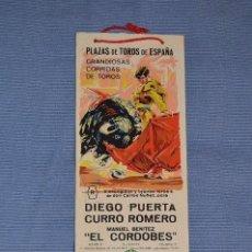 Coleccionismo Calendarios: CALENDARIO 1969 - CURRO ROMERO - EL CORDOBÉS - DIEGO PUERTA - SIN USAR - MUY BUEN ESTADO. Lote 58249987