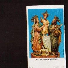 Coleccionismo Calendarios: CALENDARIO FOURNIER SAGRADA FAMILIA AÑO 1969 ESCASO EL DE LAS FOTOS -VER TODOS MIS LOTES DE CALENDA. Lote 58494117