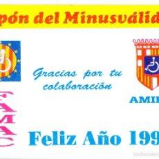 Coleccionismo Calendarios: CUPON DEL MINUSVALIDO 1994 FAMAC AMIBA . Lote 59038000