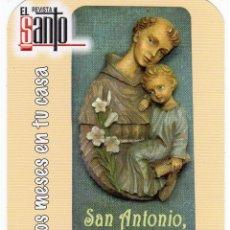 Coleccionismo Calendarios: CALENDARIO DE BOLSILLO - REVISTA EL SANTO - AÑO 2017. Lote 137532884