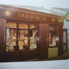 Coleccionismo Calendarios: CALENDARIO 2007 PUBLICIDAS FARMACIA RUYRA MANRESA. Lote 60850235