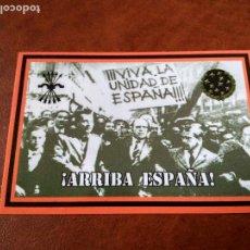 Collezionismo Calendari: CALENDARIO POLÍTICO. AÑO 2016. HERMANDAD DE LA VIEJA GUARDIA. (FALANGE). Lote 192683222