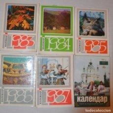 Coleccionismo Calendarios: CALENDARIOS SOVIETICOS 1983.1984.85.86.87.89.URSS. Lote 67529657