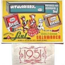 Coleccionismo Calendarios: CALENDARIO CARTEL PUBLICIDAD DE LABORATORIOS FARMACIA VETERINARIA SIUL. SALAMANCA 1951. Lote 238027925