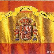 Coleccionismo Calendarios: CALENDARIO PUBLICITARIO - 2011 - ESPAÑA, UNA GRANDE Y LIBRE. Lote 72357039