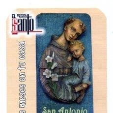 Coleccionismo Calendarios: CALENDARIO DE PUBLICIDAD 2017 EL SANTO. Lote 74687031