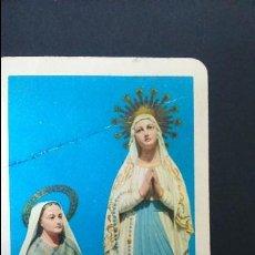 Coleccionismo Calendarios: CALENDARIO FOURNIER 1958 APOSTOLADO NTRA SRA. DE LOURDES. Lote 75479999