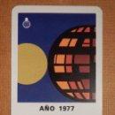Coleccionismo Calendarios: CALENDARIO DE BOLSILLO - CAJA DE AHORROS Y MONTE DE PIEDAD DE MADRID - 1977 - H. FOURNIER . Lote 77463557