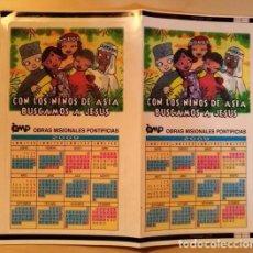 Coleccionismo Calendarios: CA 37 CALENDARIO 2009 - OPM OBRAS MISIONALES PONTIFICIAS - ADHESIVO. Lote 77741125