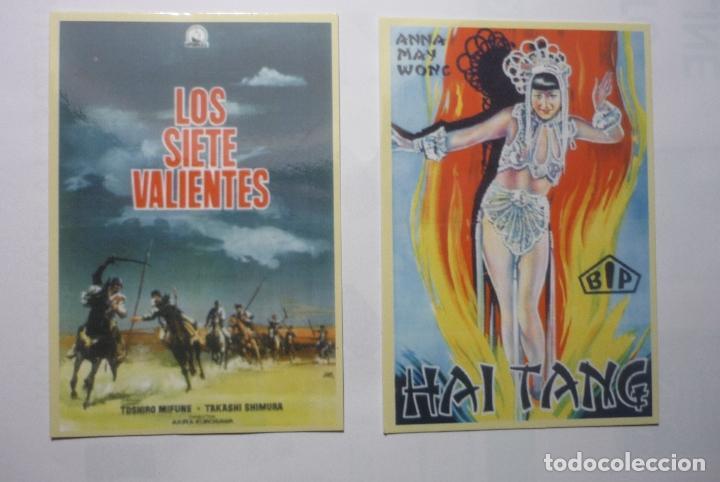 LOTE CALENDARIOS CINE PELICULAS ORIENTALES 2007 (Coleccionismo - Calendarios)