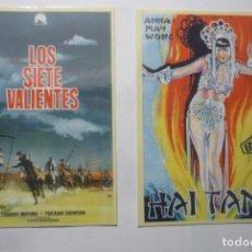 Coleccionismo Calendarios: LOTE CALENDARIOS CINE PELICULAS ORIENTALES 2007. Lote 78089861