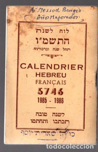 Calendrier Hebreu.Calendrier Hebreu Francais Calendario Hebreo Frances Ano 1985 86