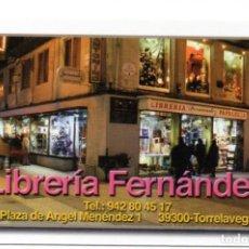 Coleccionismo Calendarios: CALENDARIO DE PUBLICIDAD 2001 LIBRERÍA FERNÁNDEZ - TORRELAVEGA. Lote 80166425