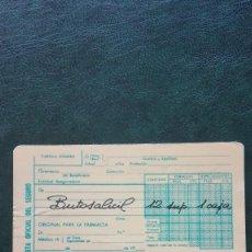 Coleccionismo Calendarios: CALENDARIO LABORATORIO EMYFAR DEL AÑO 1964. Lote 81621696
