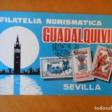 Coleccionismo Calendarios: FILATELIA NUMISMÁTICA GUADALQUIVIR. SEVILLA. CALENDARIO BOLSILLO. 1971. BUEN ESTADO. Lote 82103208