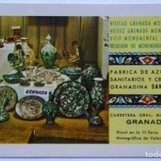 Coleccionismo Calendarios: CALENDARIO FOURNIER....1968. Lote 84336752