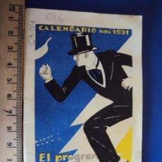 Coleccionismo Calendarios: (CA-1245) CALENDARIO - ALMANAQUE ALMACENES EL AGUILA AÑO 1931 - DIBUJOS DE CIDON. Lote 85109976