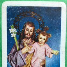 Coleccionismo Calendarios: CALENDARIO FOURNIER AÑO 1977 - SAN JOSE - APOSTOLADO DE FATIMA N° 13. Lote 85122352