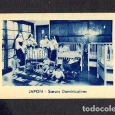 Coleccionismo Calendarios: CALENDARIO DESPLEGABLE 1951. JAPON MONJAS DOMINICANAS (VER FOTOS ADICIONALES). Lote 195819163