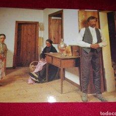 Coleccionismo Calendarios: CALENDARIO 1995 MUSEO DE CERA DE FÁTIMA. Lote 86804614