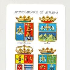 Coleccionismo Calendarios: CALENDARIO FOURNIER DIARIO LA REGION DE 1976. Lote 92715965