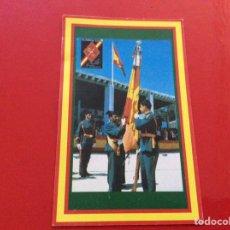 Coleccionismo Calendarios: CALENDARIO DE BOLSILLO. GUARDIA CIVIL. JURAMENTO BANDERA. 1998. Lote 95755219
