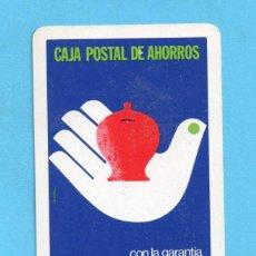 Coleccionismo Calendarios: CALENDARIO DEL AÑO 1977 DE CASA H FOURNIER . Lote 96842159